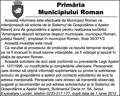 Turneu final național la lupte, juniori