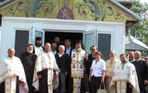 Arhiepiscopia Romanului și Bacăului susține copiii din Stănița