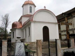 """Biserica """"Sfântul Vasile cel Mare"""" își serbează hramul"""