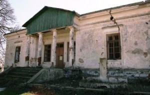 Conacul Capri a fost demolat de autorități