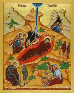 """""""Prin Naşterea Domnului s-a făcut începătură mântuirii noastre"""""""