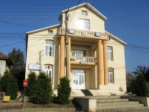 Primăria comunei Ion Creangă