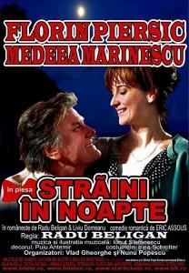 """Florin Piersic şi Medeea Marinescu sunt """"Străini în noapte"""", la Roman"""