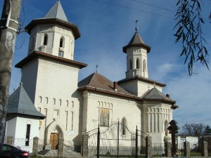 """Părintele Gheorghe Paleu a fost instalat la Biserica """"Sfinții Constantin şi Elena"""""""
