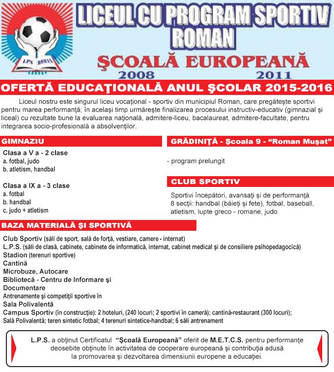Oferta educațională a LPS Roman pentru anul școlar 2015-2016