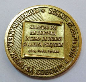 medalie 03