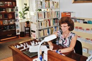 Emilia Țuţuianu Dospinescu