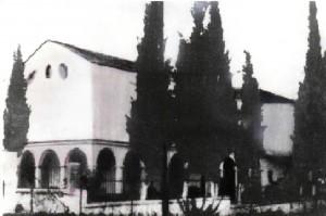 Biserica Sf. Gheorghe din Pyrgetos, construită de Ion Ionescu de la Brad - 1856