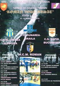"""Turneul de handbal """"Roman Vodă Muşat"""", în acest weekend"""