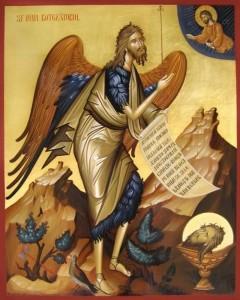 Tăierea capului Sfântului Ioan Botezătorul, ultima zi din anul bisericesc